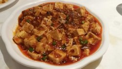 Tian Fu