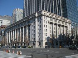 Meiji Seimeikan