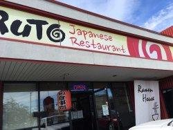 日本の味が恋しくなったら