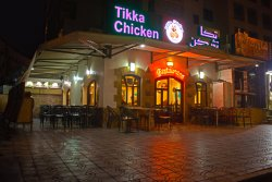Tikka Chicken