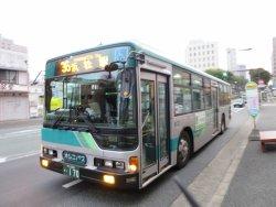 Entetsu Bus