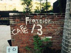 Frontier 13