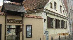 Povilas Stulga Museum of Lithuanian Folk Instruments