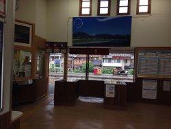 Osu Roadside Station Asamoya