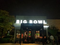 Big Bowl Schaumburg