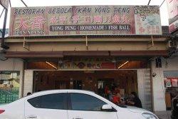 Tian Xiang Yong Peng Fish Ball