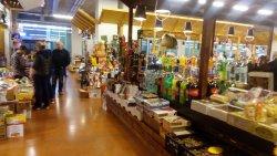 Рынок Гарюнай