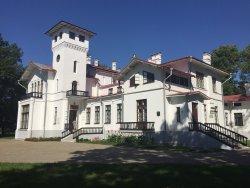 Museum Estate Pruzhanskiy Palatsyk