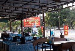 Dao Talay Seafood