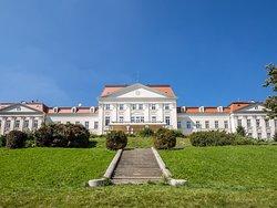 施洛斯威爾海姆伯格奧地利流行酒店