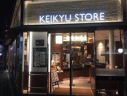 Ueshima Coffee Keikyu Kawasaki