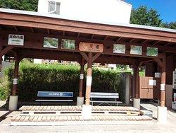 Michi-no-Eki  Kobuchisawa