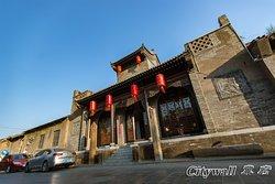City Wall Old House Ji's Residence