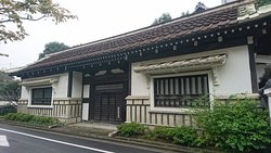 Japan Folk Crafts Museum (Mingeikan)