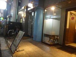 Business Hotel Matsunoi