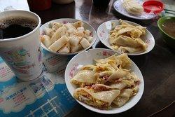 Miao Kou Black Tea