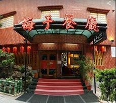 Umeko Restaurant