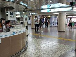 Tokyo Metro Ginza Station Passenger Information Center