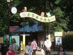 Omiya Park Zoo