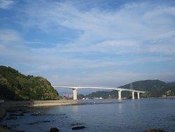Iojima Ohashi Bridge