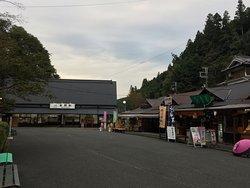 Sakurado