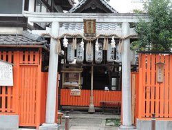 Hanjo Shrine