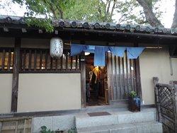 銀閣寺近くのおばんさいのお店です