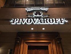Pivovaroff