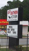 GG's Southern Kitchen