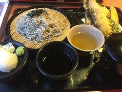 Koedo Hatsukari Spa