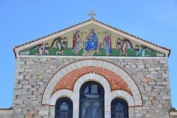 Храм Святых Константина и Елены