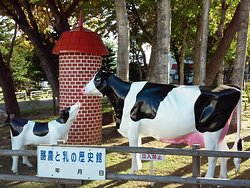 Dairy Farming and Milk History Museum & Sapporo Factory