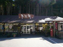 Sasaichi Shuzo Shuyukan