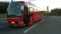 Hokkaido Chuo Bus