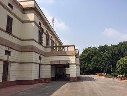 Nehru Museum & Planetarium (Teen Murti Bhavan)