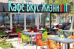 Cafe Vkus Zhizni