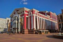 Yaushev State Music Theater