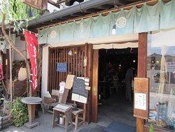 Levian, Shinshu Ueda