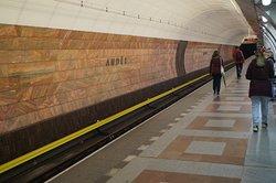 Andel Metro Station