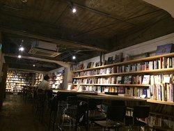 Mori no Toshokan (Forest Library)