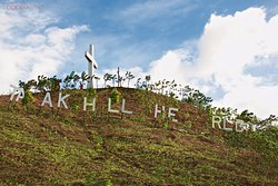 Tayak Hill