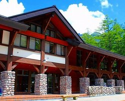 Kamikochi Information Center