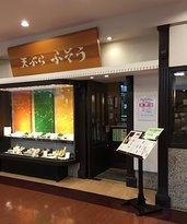 Tempura Fuso Kokura