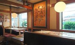 Katsuhana Sakura Shizu