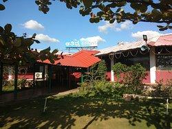 Atithya Midway Plaza