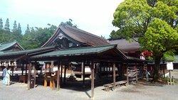 Munakata Grand Shrine
