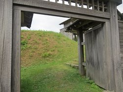 Torigoe Castle Remains