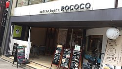 Coffee Beans ROCOCO