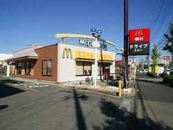 McDonald's Sennoji Azupark