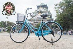 Rent A Bike Osaka